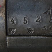 GERMOGLI PH 20 APRILE 2017 LASTRA A SIGNA TRAXARM MITRAGLIATORE MP40 TEDESCO MASCHINENPISTOLE MITRA ARMA DELLA SECONDA GUERRA MONDIALE
