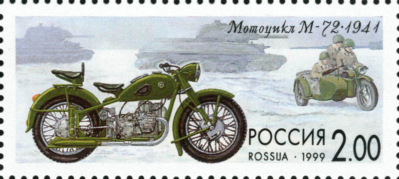 Russia-1999-stamp-M-72